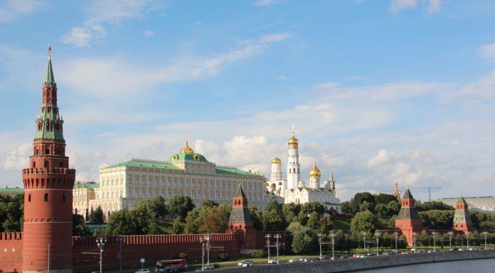 Moskau Russische Kultur